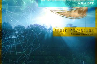 Sonic Adventure (5th Anniversary Edition)